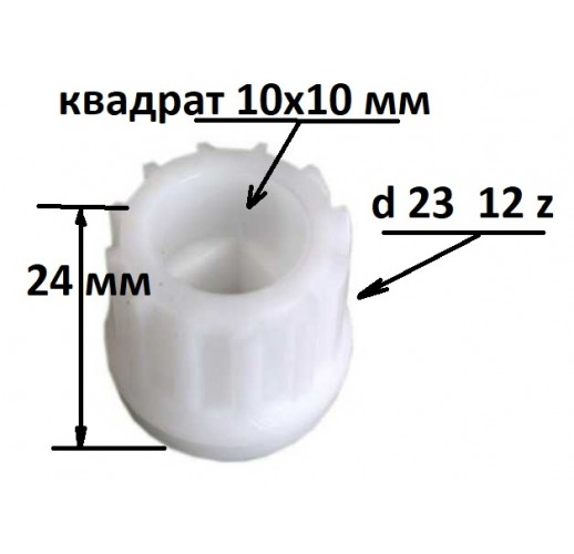 Втулка шнека Bork, Vitek, Scarlett 12 z