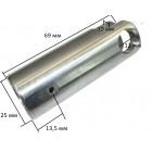 Гильза (цилиндр)  для Китайских перфораторов 69 мм