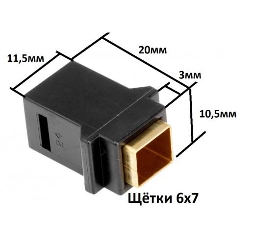Щеткодержатель Перфоратора Hitachi DH24PC3